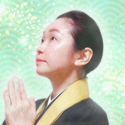 鳳蓮の画像